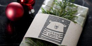 Ideen für Weihnachten: Weihnachtsschokolade mit Jeremy | Banderole für eine Tafel Schokolade mit Stempel Jeremy, unserem Herzenbrecher im Schneegestöber